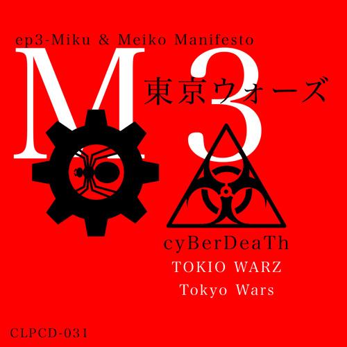 cyBerDeaTh_TokyoWars ep3-Miku&Meiko Manifesto(CrossfadeDemo)
