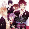 DIABOLIK LOVERS ~VANDEAD CARNIVAL~ Mini Drama CD(逆巻家特製・究極のたこ焼き屋台!?)