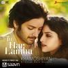 Tu Har Lamha - Arijit Singh | Khamoshiyan