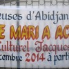 SPOT AFFAIREUSE  D ABIDJAN COS
