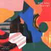 Yoni Livneh - Surrender (Nadav Ravid RMX)