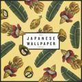 Japanese Wallpaper Between Friends (Anatole Remix) Artwork