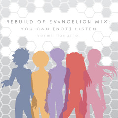 Rebuild of Evangelion Continuous OST Mix: You Can (not) Listen