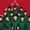 EXO - Miracles In December Album