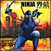 Static Goblin - Ninja Gaiden Ft. Vomitron