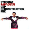STROMAE - Papaoutai (GSP Reconstruction Mix)