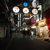  Japan  Ueno market