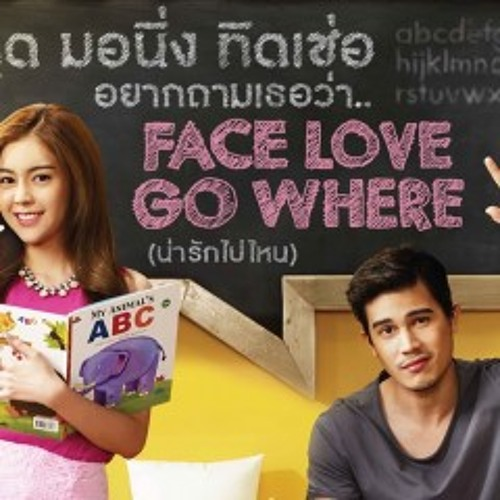 i fine..thank you..love you ost