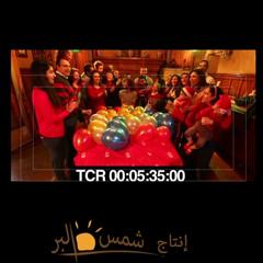 christmas song 2015 خليها احلى