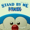 Motohiro Hata ~ Himawari no Yokusoku (OST. Stand By Me Doraemon) Cover