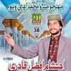 Piyaro Muhammad S.A.W Achi wayo Ahtsham Afzal new naat 2015 mp3