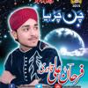Naat Sarkar (S.A.W.W) Ki Kahi - Farhan Ali Qadri