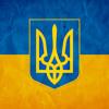 National Anthem of Ukraine (Metal Version)