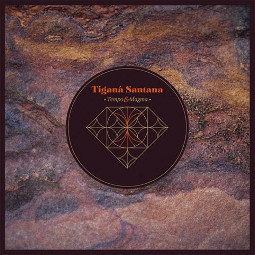 Nza (the universe creatd itself) / Interior (Disc-1)