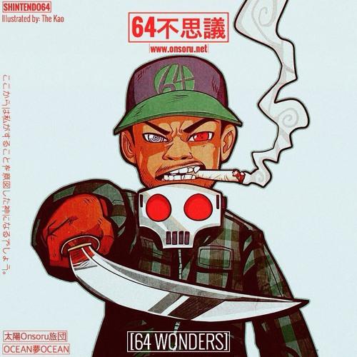 [64 WONDERS 不思議] [2015 Album]