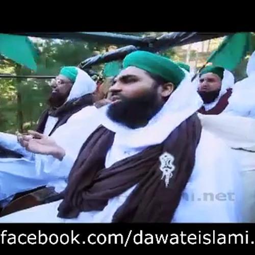 New Kalam Aaye Pyare Mustafa       Marhaba Ya - Haji Bilal Raza Attari