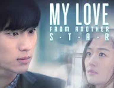 My goodbye from hello download ost lagu star love another