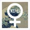 KEI-LI - Tide Me Over
