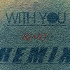 Jupiter Project & Jetski Safari - With You Feat. Helen Corry (Risky Remix) Full Version