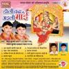 03 Devi Maiya G
