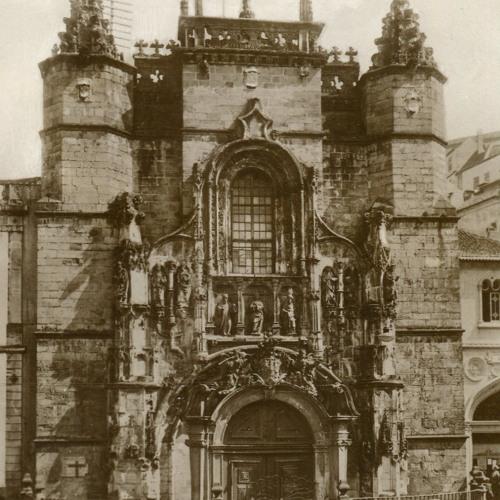 Mosteiro de Santa Cruz de Coimbra: Olá Plimo Bacião (XVII Century)