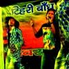 Tum Aa Gaye Ho Asim