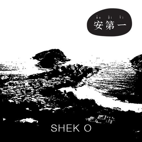 Shek O FREE DOWNLOAD