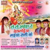 02 Jai Ho