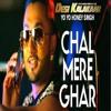 Chal Mere Ghar - YO! YO! Honey Singh