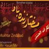 Manqabat Ya Imam E Raza Album Cover
