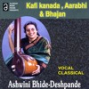 Tulsidas Dohe and Kabir Bhajan