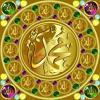 Hadrah Majelis Rasulullah ﷺ - Ya Rasulallah Salamun Alaik