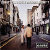 Oasis - Some Might Say (Instrumental)