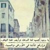 Download هنا الهدوء والسكون .. الرقية الشرعية بصوت سعود الفايز ♥ Mp3
