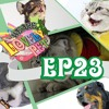 คำเตือน (VRZO Remix) - น้องคุ - We are lovely pet Ep.23 (Free Download)