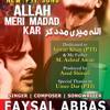 PTI Song ALLAH Meri Madad Kar (Imran Khan-PTI) by Faysal Abbas