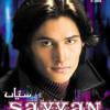 Shaheen ki dua by Faysal Abbas