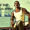 Download Safari EL masry  Ft MagicRap - شد عضل Mp3