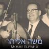 Moshe Eliyahu - Track 01