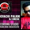 VETAL DEVACHI PALKHI-DJ UMESH KALHER BHIWANDI