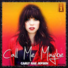 Carly Rae Jepsen - Call Me Maybe/ Cover, Instrumental Karaoke