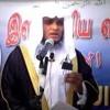 உமர் பின் கத்தாப் (ரலி) - Umar Bin Khattab(Rali) - - Abdul Basith Bukhari - YouTube