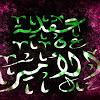 HD4 ft BLACKO [ H.F.C ] RaP MascaRa _RAP DZ _RAP ALGERIEN