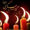 Shahadat E Imam Hassan Askari as
