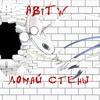 Atyla - Sviatlo