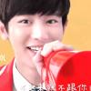 EXO X KFC Wake Up Call - Chanyeol