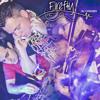 FireflyLive-ViolinoForce