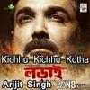 Kichu Kichu Kotha - Lorai