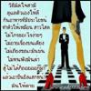 First Love Po Po mp3