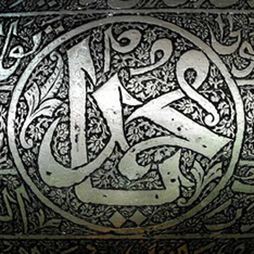 00 - SHOLAWAT BADAR - Habib Syech - [www Fl